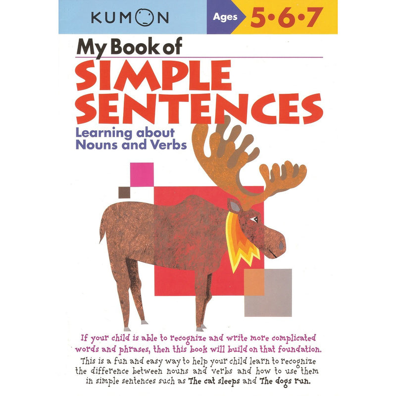 My Book of Simple Sentences (Ages 5-6-7)