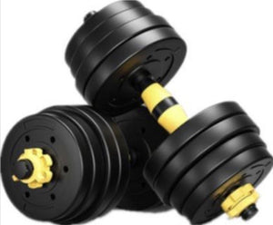 AVAILABLE, call us. Dumbbell/Barbell 2 in 1