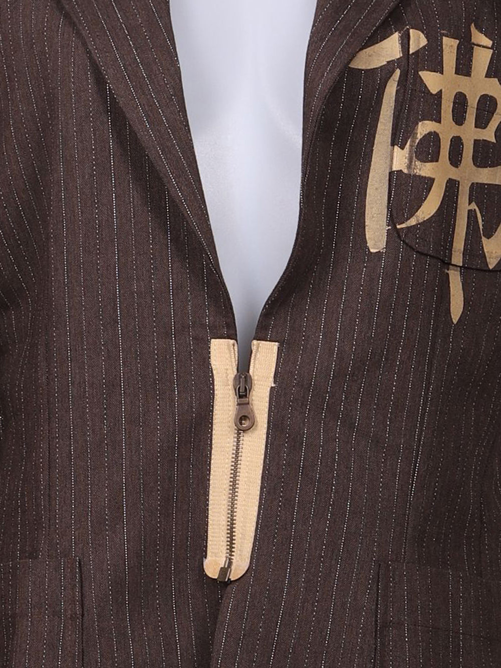 Detail photo of Preloved nirvana Brown Woman's jacket - size 12/L