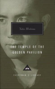 The Temple of the Golden Pavilion by Yukio Mishima - hardcvr