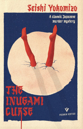 The Inugami Curse by Seishi Yokomizo