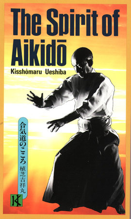 The Spirit of Aikido by Kisshomaru Ueshiba