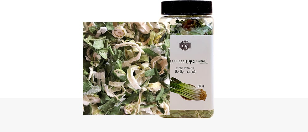 wellbeing-farm-Korean-Tok-Tok-Spice-Green-Onions-product-2