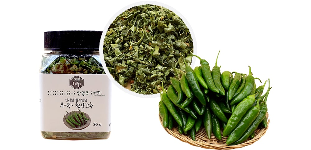 wellbeing-farm-Korean-Tok-Tok_Spice-Chungyang-Chili-Pepper-product-with-ingredients