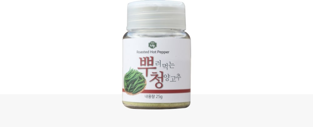 wellbeing-farm-Pu-Chung-Roasted-Korean-Hot-Pepper-Spice-product-3