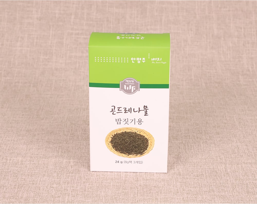 wellbeing-farm-dried-gondre-korean-thistle-product-1