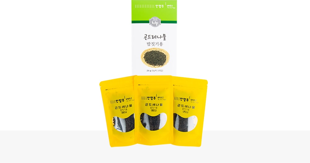 wellbeing-farm-dried-gondre-korean-thistle-product-2