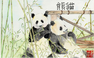 P is for Panda Card