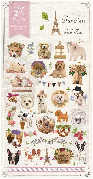 Parisien Dog Stickers