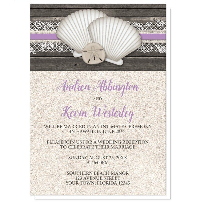seashell lace wood and sand purple beach reception only invitations