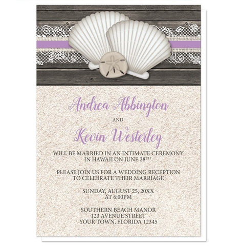 Reception Only Invitations - Seashell Lace Wood and Sand Purple Beach