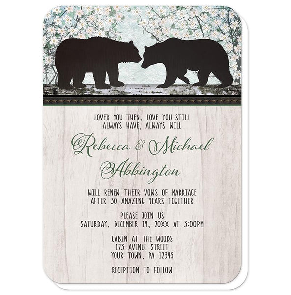 Rustic Bear Floral Wood Vow Renewal Invitations (rounded corners) at Artistically Invited