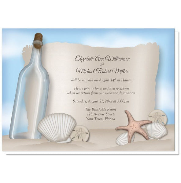 Message from a Bottle Beach Reception Only Invitations - Artistically Invited