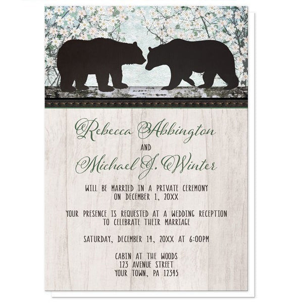 Rustic Bear Spring Floral Reception Only Invitations - Artistically Invited