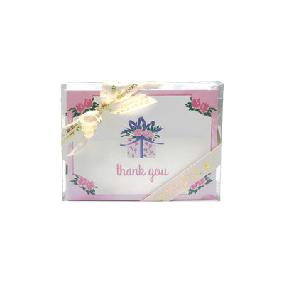 Thank You Cards - Every Day is a Gift