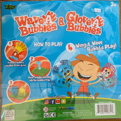 Glove A Bubble Party Pack