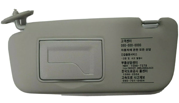 Hyundai Getz 2002-2012 Sunvisor Passenger Left Hand Side - All AutomotiveParts