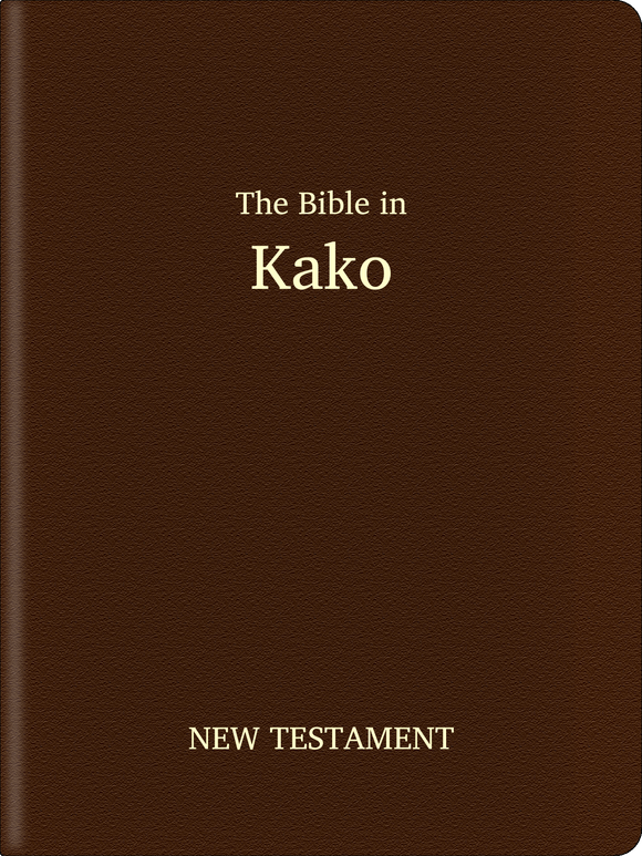 Kako Bible - New Testament