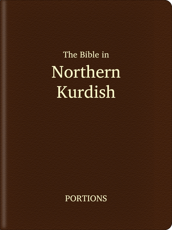 Kurdish, Northern (کورمانجی / Kurmancî) Bible - New Testament+