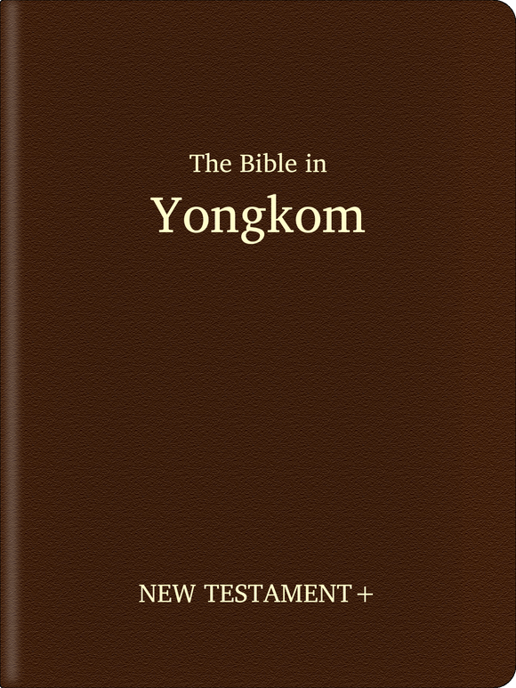 Yongkom Bible - New Testament+