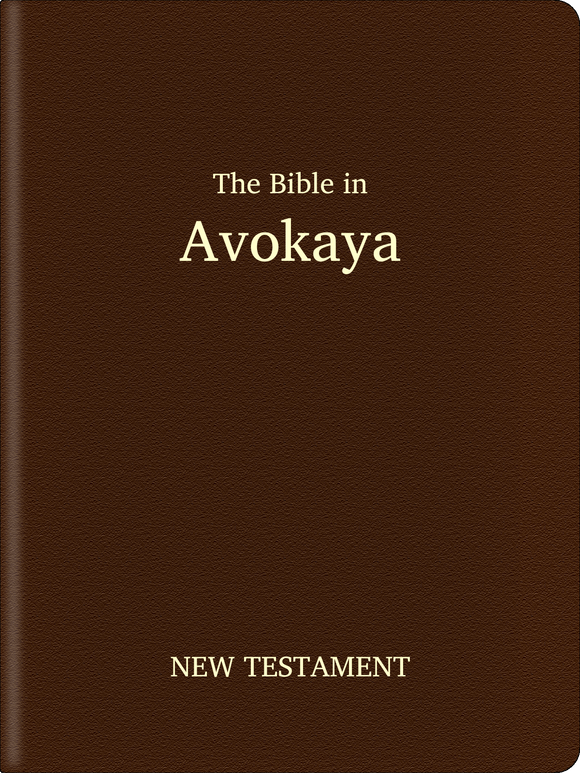 Avokaya Bible - New Testament