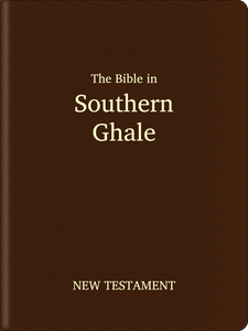 Southern Ghale (Ghale) Bible - New Testament