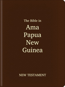 Ama (Papua New Guinea) (Ama) Bible - New Testament