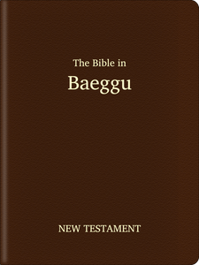 Baeggu Bible - New Testament
