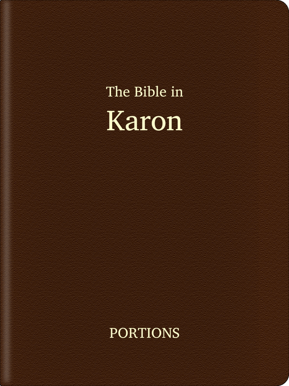 Karon Bible - Portions
