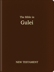 Gulei (Gulay) Bible - New Testament