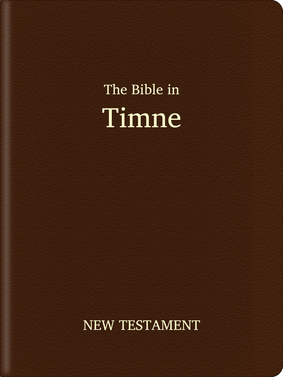 Timne Bible - New Testament