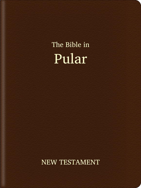 Pular Bible - New Testament