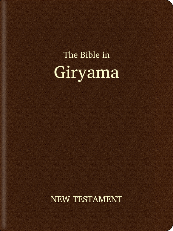 Giryama Bible - New Testament
