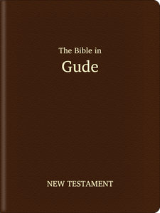 Gude Bible - New Testament
