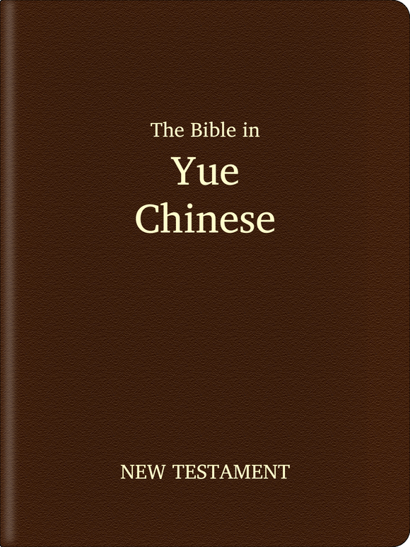Yue Chinese (Hoa) Bible - New Testament