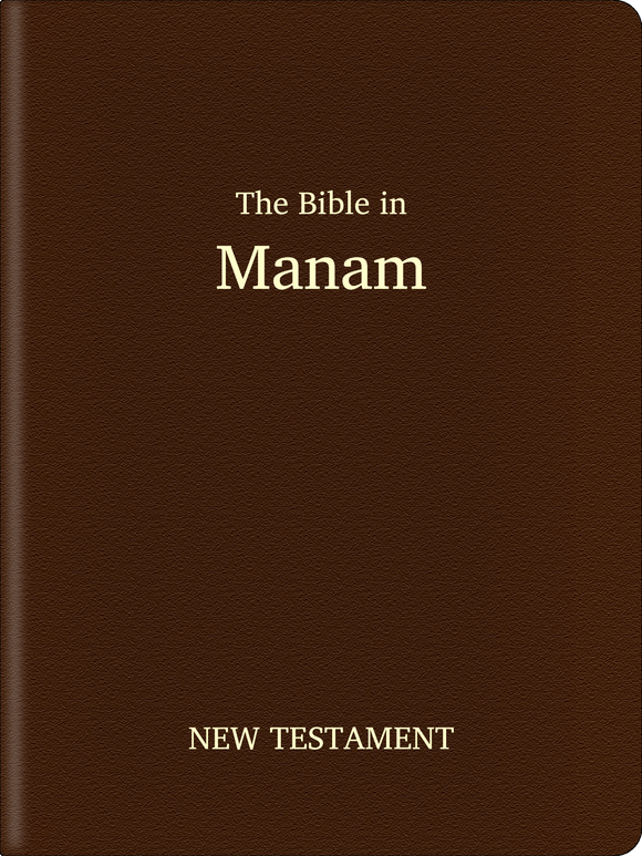 Manam Bible - New Testament