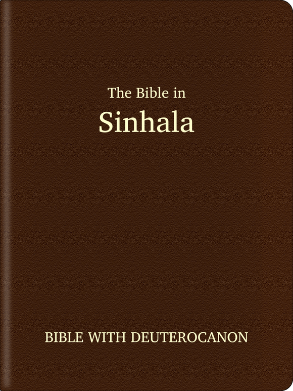 Sinhala (සිංහල) Bible - Bible with Deuterocanon