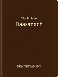Daasanach Bible - New Testament