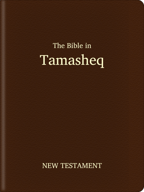Tamasheq Bible - New Testament