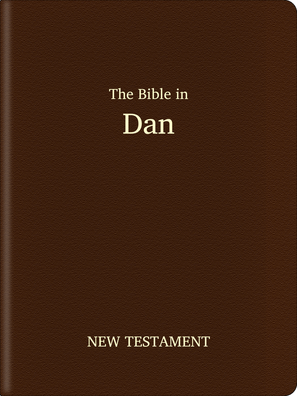 Dan (Dan (Blowo)) Bible - New Testament