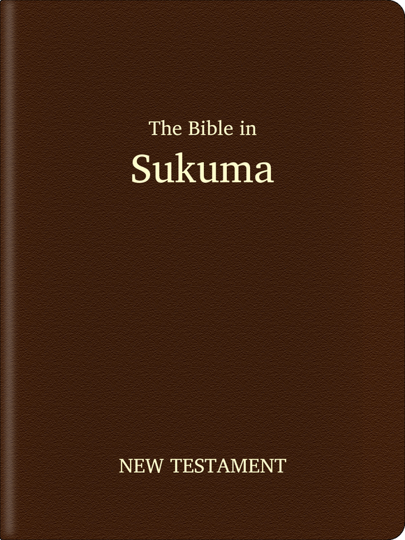 Sukuma Bible - New Testament