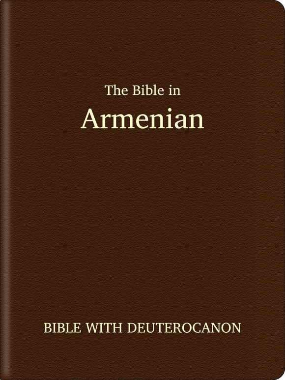 Armenian (հայերէն) Bible - Bible with Deuterocanon