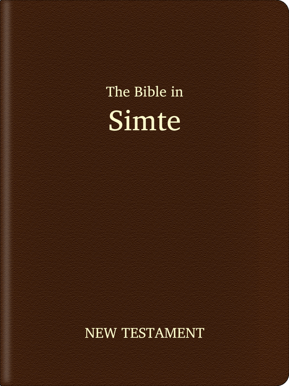 Simte Bible - New Testament
