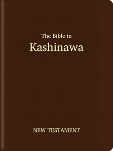 Kashinawa Bible - New Testament