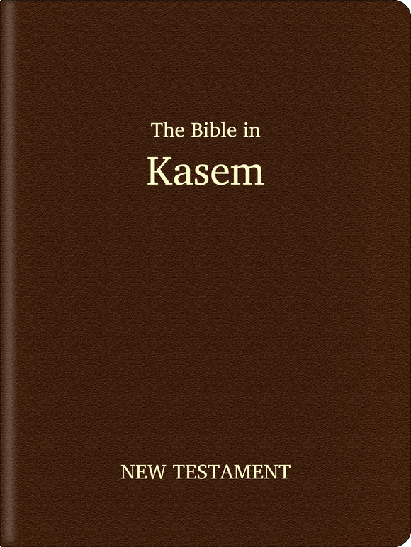 Kasem Bible - New Testament
