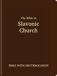 Slavonic, Church Bible - Bible with Deuterocanon