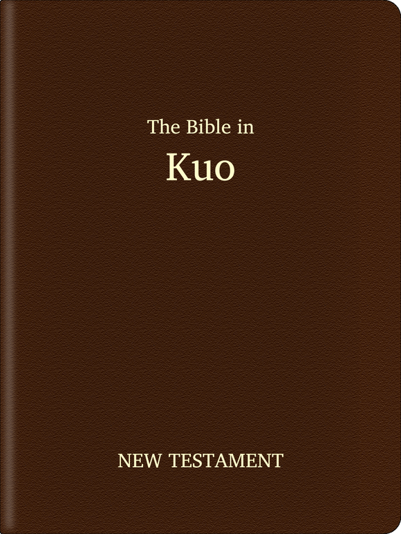 Kuo Bible - New Testament