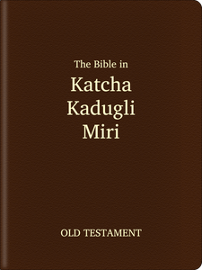 Katcha-Kadugli-Miri Bible - Old Testament