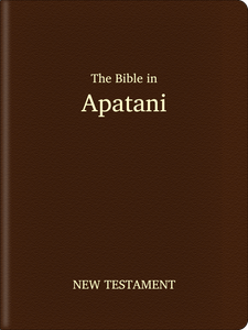 Apatani Bible - New Testament