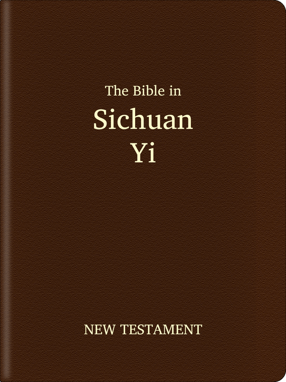 Sichuan Yi (ꆈꌠꉙ) Bible - New Testament